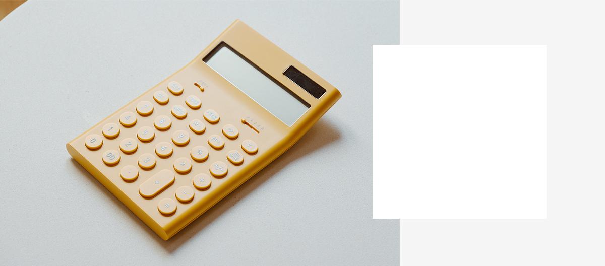 計算機(黃色)