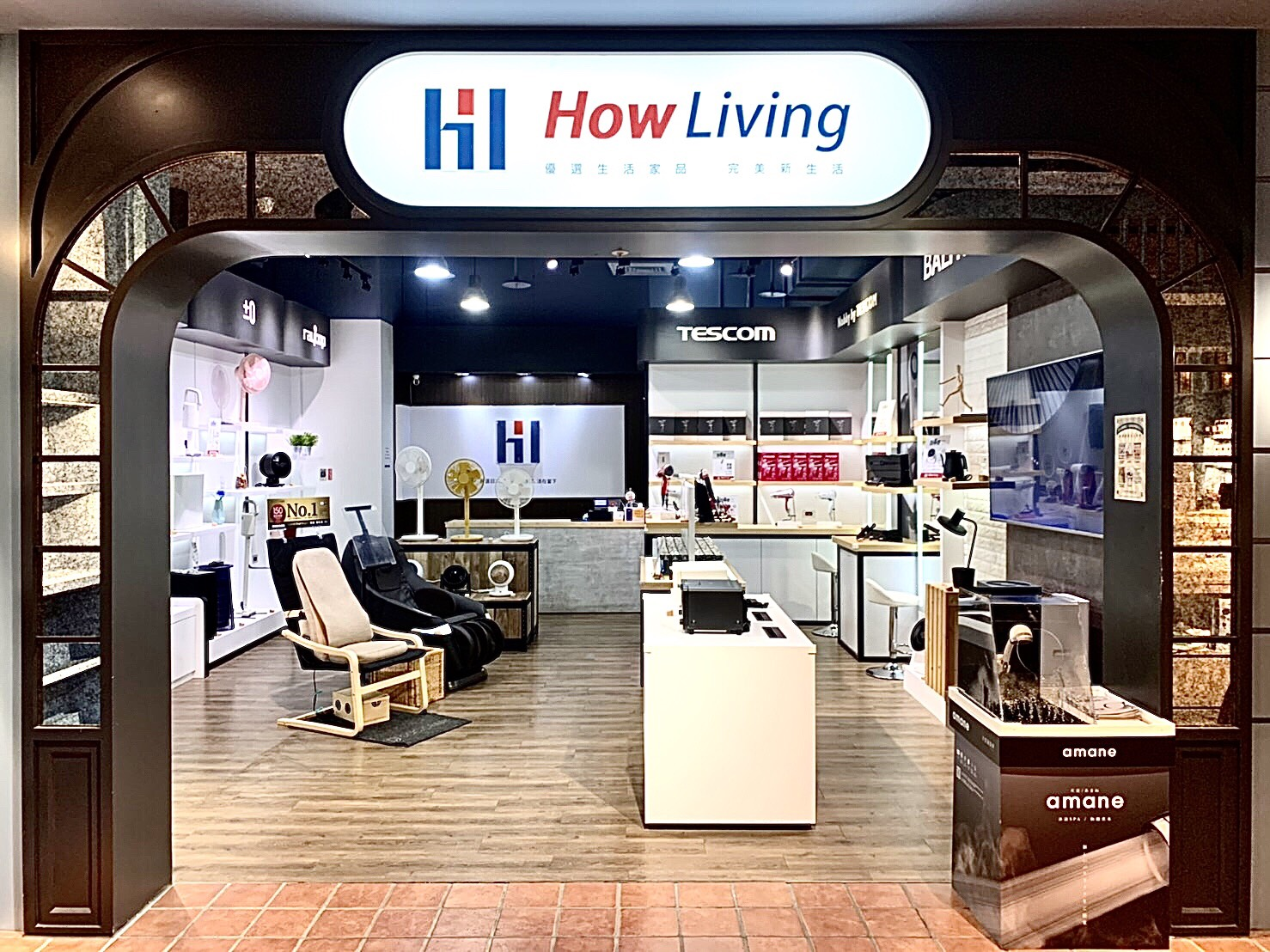 How living-秀泰文心店