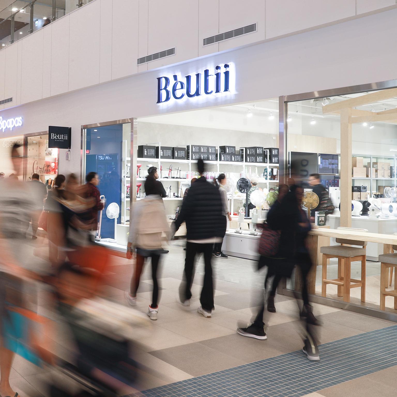 Beutii 台中港三井店